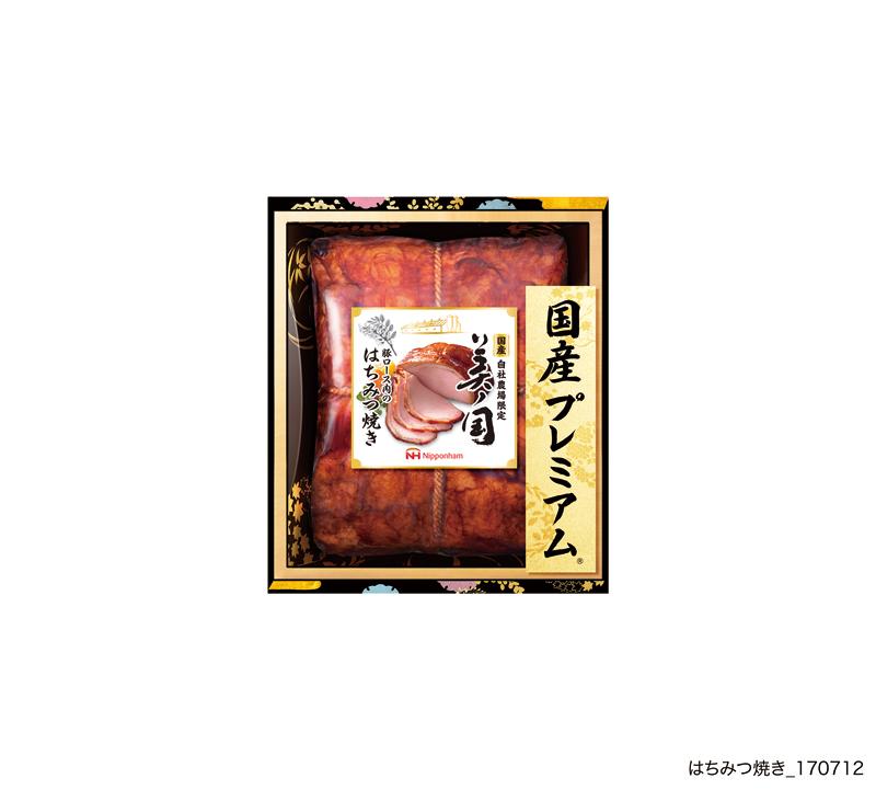日本ハム 美ノ国ギフト 豚ロース肉のはちみつ焼き UKI-501【お中元2018】