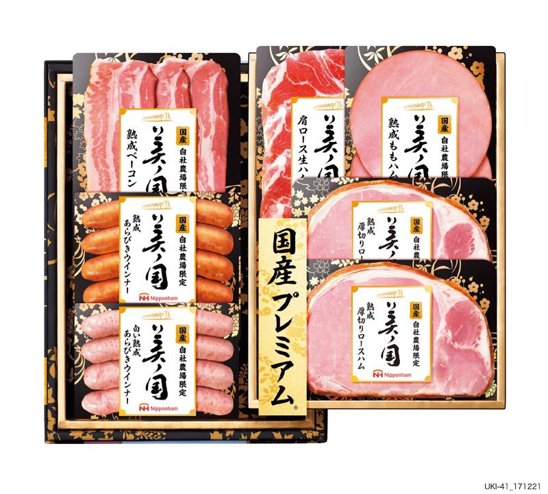 日本ハム 美ノ国ギフト UKI-41H【お中元2018】