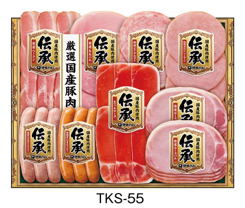 伊藤ハム 伝承ギフト TKS-55【お中元2018】