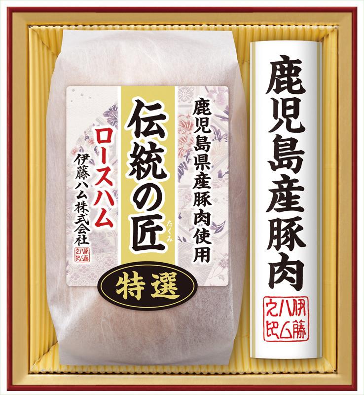 伊藤ハム 鹿児島県産豚肉 伝統の匠ギフト SKT-510S【お中元2018】