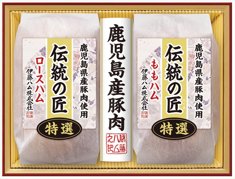 伊藤ハム 鹿児島県産豚肉 伝統の匠ギフト SKT-810S【お中元2018】