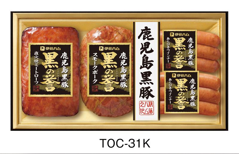 伊藤ハム 鹿児島黒豚 黒の誉ギフト TOC-31K【お中元2018】