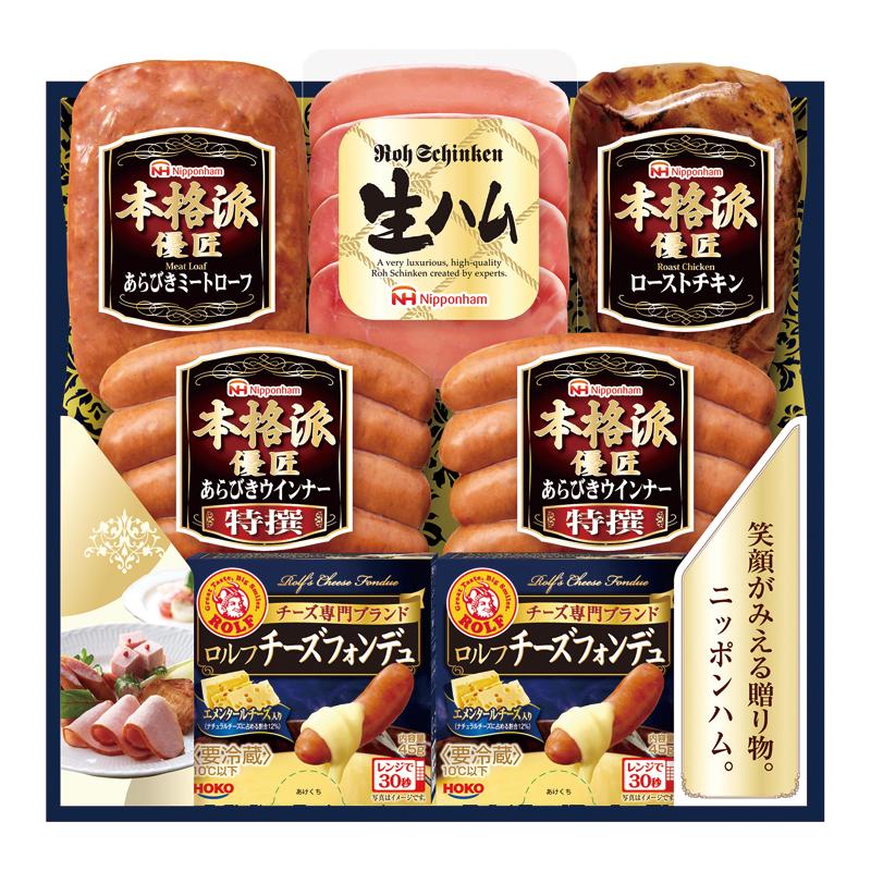 日本ハム 本格派優匠&チーズセレクト SC‐300【お中元2018】