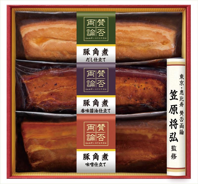 「賛否両論」 3種の豚角煮ギフト WA-36S【お中元2018】