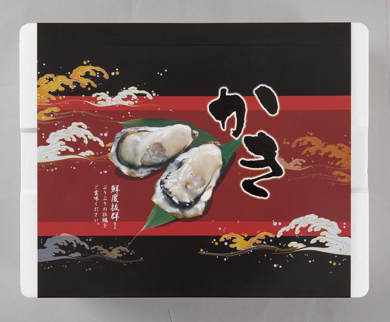 岩牡蠣3種食べ比べセット・生食用(6個)【お中元2018】