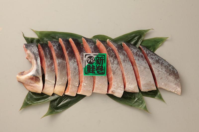 北海道礼文島産 新巻鮭切身(半身・1.2kg)【お中元2018】