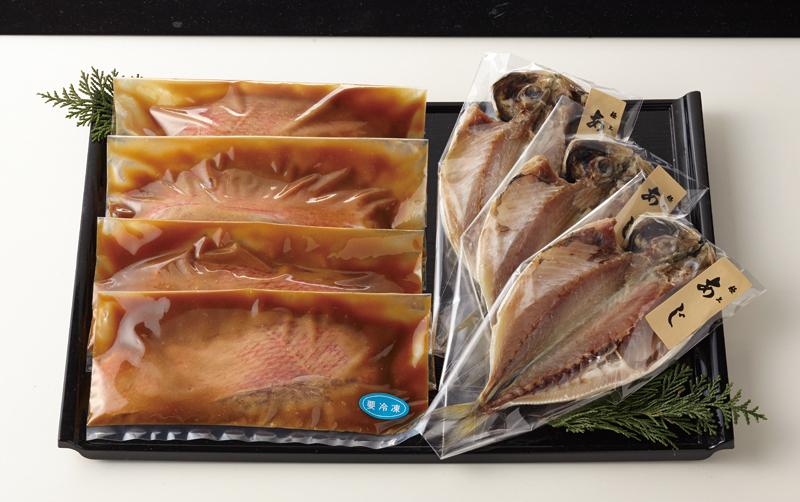 静岡県産 金目鯛の味噌漬・あじ干物セット【お中元2018】