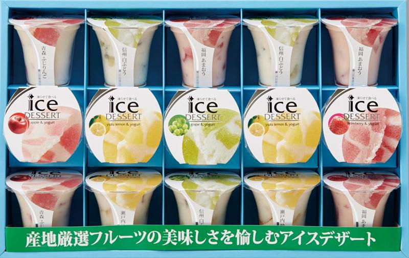 ひととえ 凍らせて食べるアイスデザート(4種15個) IDB-30【お中元2018】