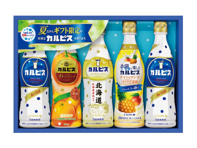 カルピスギフト(5本) CR25【お中元2018】