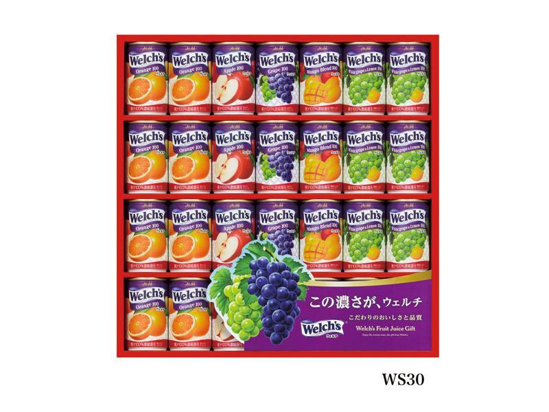 ウェルチ 100%果汁ギフト(28本) WS30【お中元2018】
