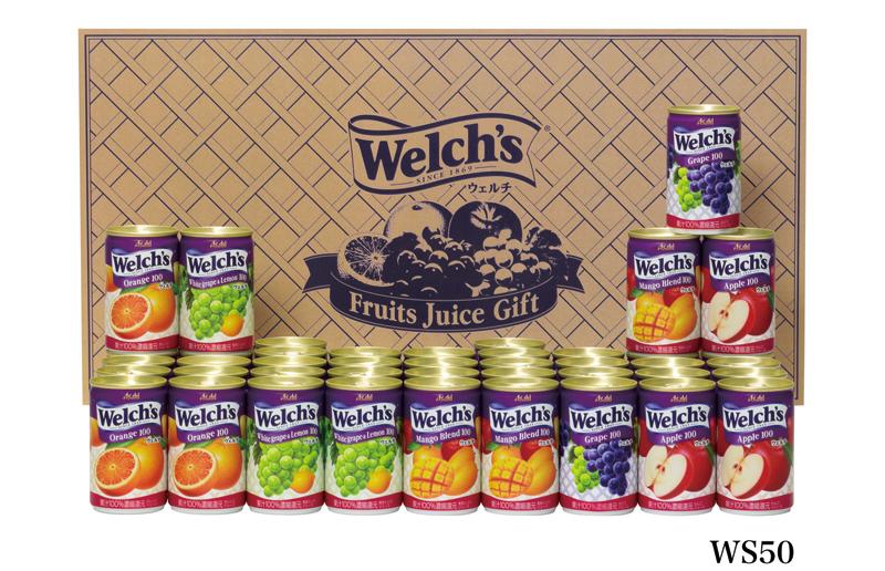 ウェルチ 100%果汁ギフト(45本) WS50【お中元2018】