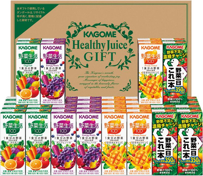 カゴメ 野菜飲料バラエティギフト(40本) KYJ-50【お中元2018】