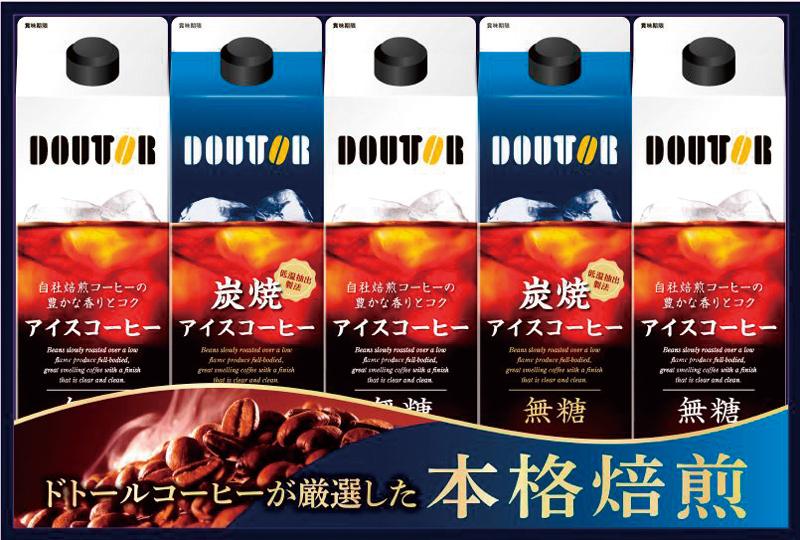 ドトールコーヒー リキッドコーヒー詰合せ(5本) DR-30【お中元2018】