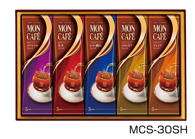 モンカフェ ドリップコーヒーギフト MCS-30SH【お中元2018】