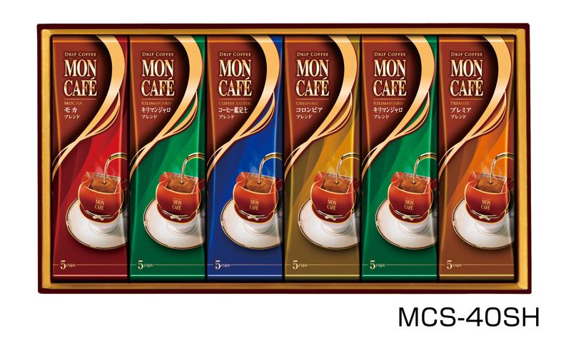 モンカフェ ドリップコーヒーギフト MCS-40SH【お中元2018】