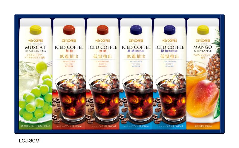 キーコーヒー リキッドコーヒー&ドリンクギフト(6本) LCJ-30M【お中元2018】