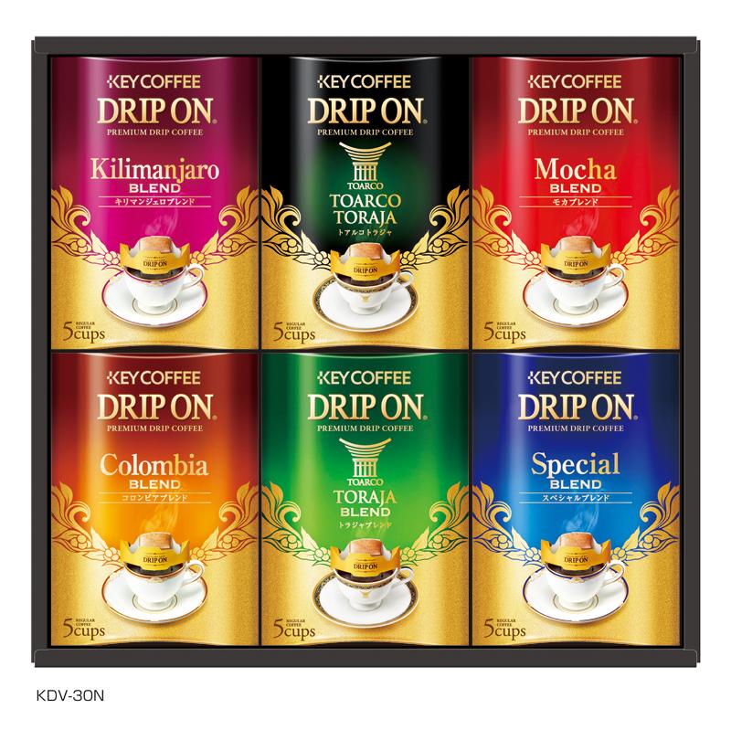 キーコーヒー ドリップオンコーヒーギフト KDV-30N【お中元2018】