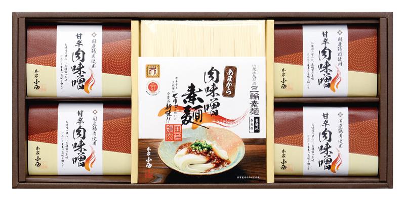 肉味噌で食べる三輪素麺 ONK-30【お中元2018】