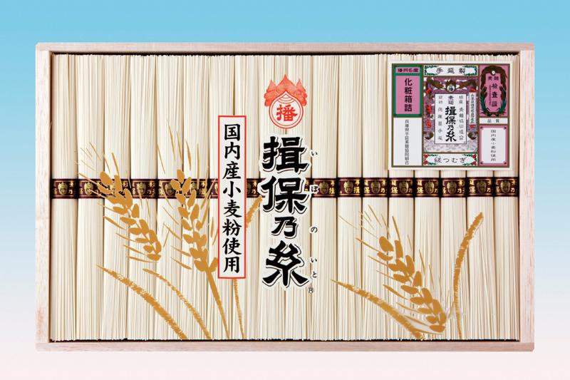手延素麺 揖保乃糸 縒つむぎ 36束 WW-50S【お中元2018】
