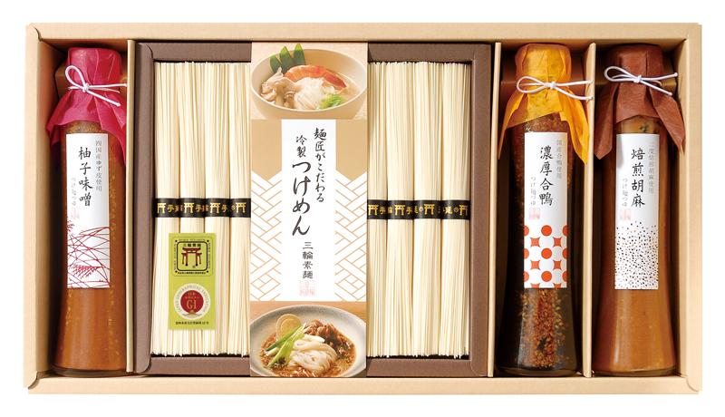 こだわりつけ麺つゆで食べる三輪素麺 DRSN-50【お中元2018】