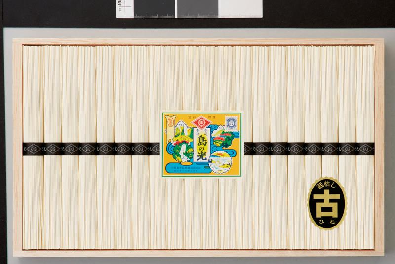 小豆島手延素麺「島の光」(特級品・古) 40束 SS-50【お中元2018】
