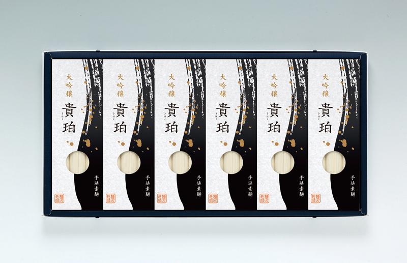 甚助 小豆島手延素麺 大吟穣〔貴珀〕 30-PK【お中元2018】