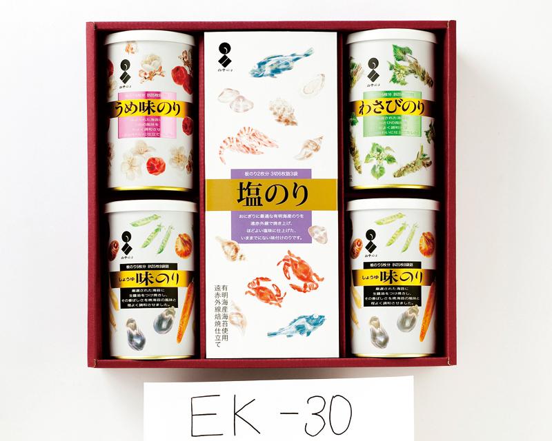 白子のり 味のりバラエティ詰合せ EK-30【お中元2018】