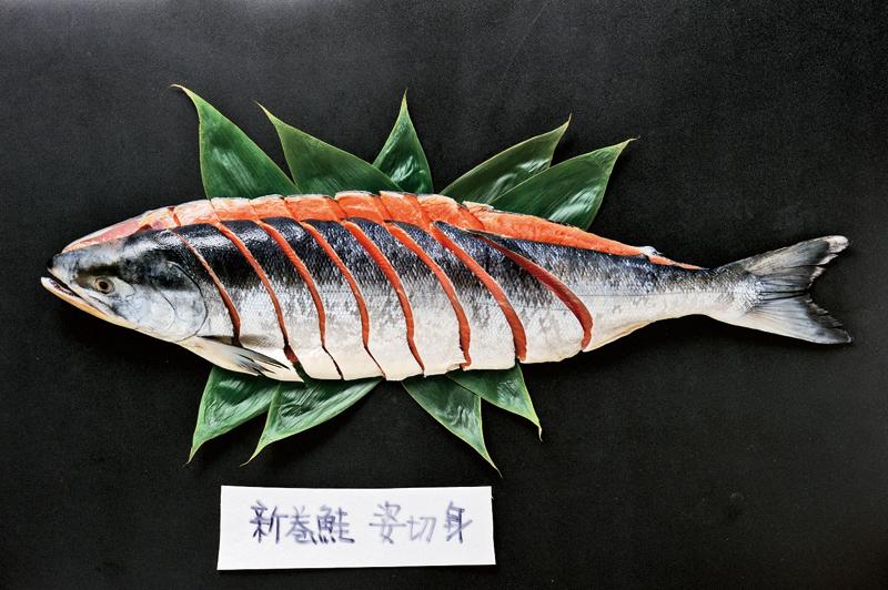 北海道産 時鮭姿切身【お中元2018】