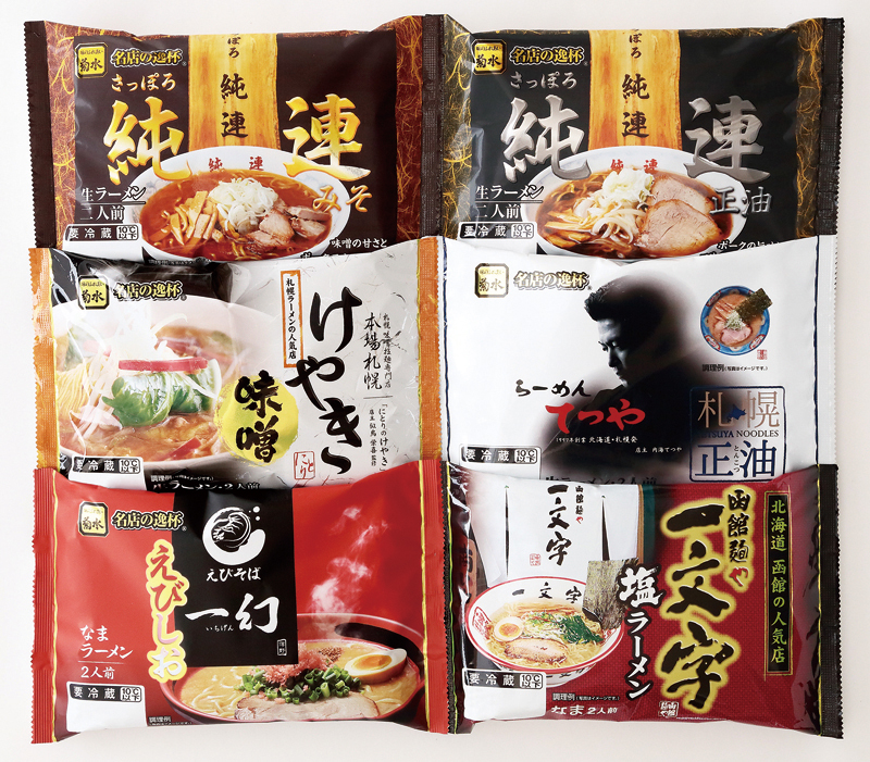 菊水 北海道名店 麺自慢セット【お中元2018】