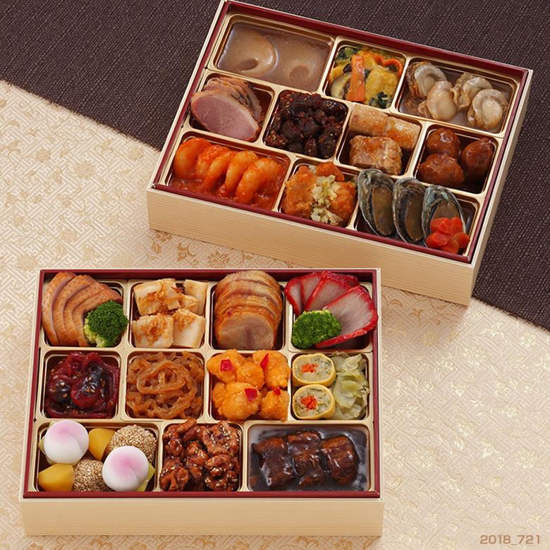 京都 しょうざん 中華おせち 楼蘭 二段重(2〜3人前)