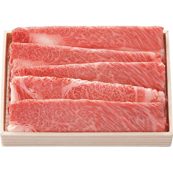 鹿児島県産黒毛和牛 肩ロースすき焼き用(650g)【お歳暮2018】