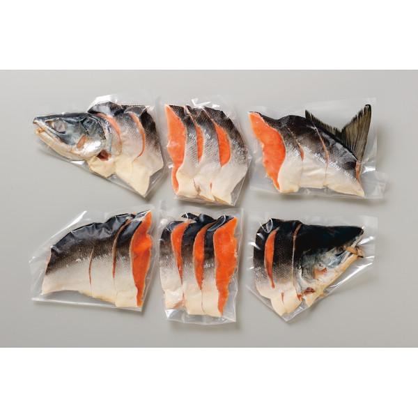 ロシア産 塩時鮭姿切身【お歳暮2018】